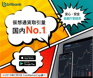 bitbank.cc